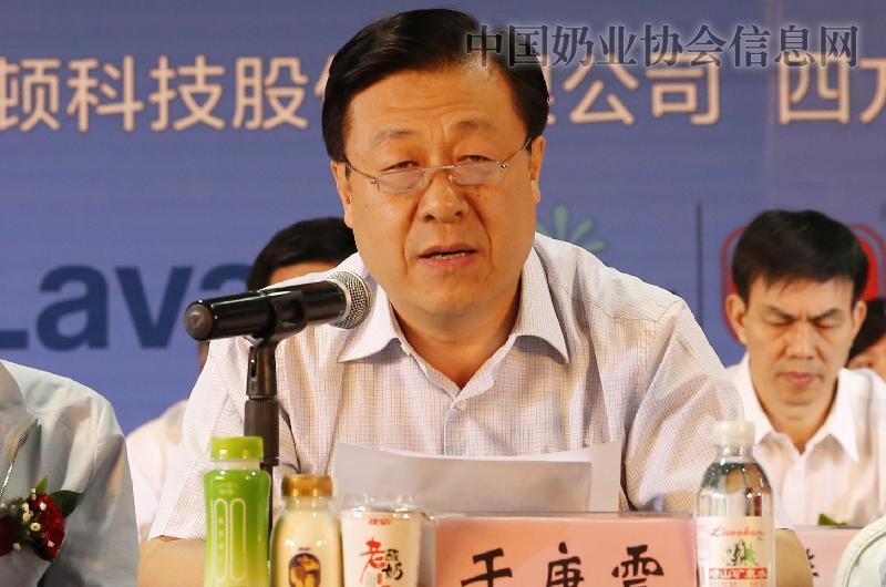 农业部副部长于康震